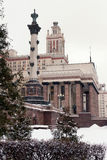 Main building of the Lomonosov Moscow State University. MGU. The Sparrow Hills. Russia. Winter. Royalty Free Stock Image