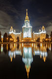Main building of Lomonosov Moscow State University Stock Photos