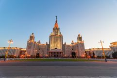 The main building of Lomonosov Moscow State Stock Image