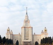 The main building of Lomonosov Moscow State University Stock Photos