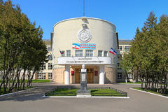 Main building of Mari State University in Yoshkar-Ola, Russia Stock Images