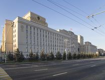 Main Building of the Ministry of Defence of the Russian Federation Minoboron-- is the governing body of the Russian Armed Forces. And Moskva River panorama royalty free stock image