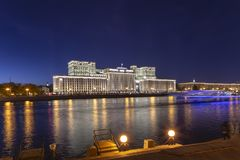 Main Building of the Ministry of Defence of the Russian Federation Minoboron and Moskva River. Moscow, Russia. Main Building of the Ministry of Defence of the royalty free stock photography