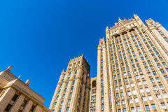 Main building of Ministry Of Foreign Affairs, Moscow Stock Photography