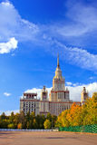 Main building of Moscow State University. Moscow, Russia Stock Photography