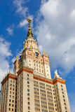 Main building of Moscow State University Royalty Free Stock Images