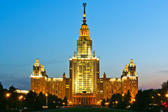 Main building of Moscow State University Stock Image