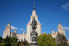 Main building of Moscow State University. Moscow, Russia Royalty Free Stock Images