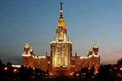 Main building of Moscow State University Stock Photo