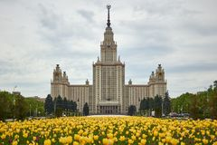 Moscow State University, Moscow royalty free stock image