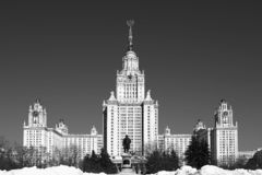 Main building of Moscow State University city background. Hd horizontal orientation vivid vibrant black white bright rich composition design concept element stock photo