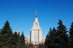 Main building of Moscow State University city background. Hd horizontal orientation vivid vibrant color bright spacedrone808 rich composition design concept stock image