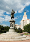 Main building of Moscow state University Stock Images