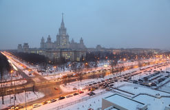 Main building of Moscow State University at night Royalty Free Stock Images
