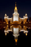 He main building of Moscow State University Royalty Free Stock Images