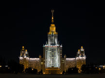 The main building of Moscow State University at night illuminati. The main building of Moscow State University on Vorobyovy Hills in winter with night Royalty Free Stock Photo