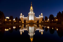 The main building of Moscow State University at night Royalty Free Stock Photo