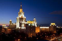 The main building of Moscow State University at night Stock Photos