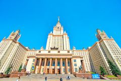 The Main building of Moscow State University. royalty free stock images