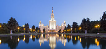 Main Building Of Moscow State University On Sparrow Hills at Night , Russia Royalty Free Stock Image