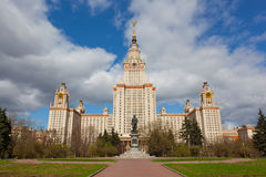Main building of the Moscow State University Royalty Free Stock Photo