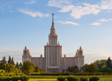 Main building of the Moscow State University Stock Photo