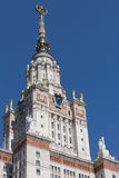 Main Building of the Moscow State University. The top of Main Building of Moscow State University crowned with beautiful golden-plated spire and five-pointed Stock Photography