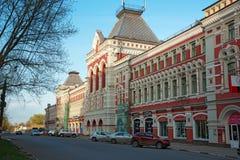 The main building of Nizhny Novgorod Fair Royalty Free Stock Images