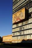 Main building at UNAM Royalty Free Stock Photos