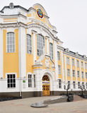 Main building of Voronezh State Agricultural University Stock Photos