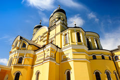 Main church of the Hancu Monastery, Republic Stock Image