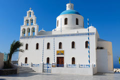 Main church in Oia Royalty Free Stock Image