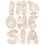 Main de l'Indonésie Asie dessinant marquant avec des lettres le contour d'illustration illustration de vecteur