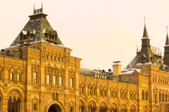 Main Department Store in Moscow Royalty Free Stock Image