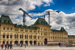 The main Department store of Moscow. Russia. A popular tourist destination for shopping. Construction in Moscow. Stock Images