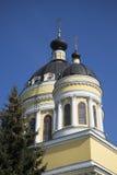 The main dome of Holy Transfiguration Cathedral on blue sky background. Rybinsk, Yaroslavl region Stock Photos