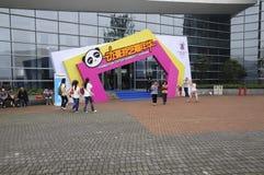 Main entrance of animation carnival Stock Photo