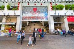 Main entrance of Dalat city market, Vietnam Stock Images