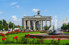 Main entrance of Exhibition of Achievements of National Economy, Stock Image