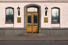 Main entrance. The facade of the building with Windows and the main entrance to the office of the Plenipotentiary representative of the RF President in the Royalty Free Stock Image