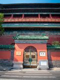 The main entrance gate of the famous Drum Tower landmark in Beijing, China royalty free stock images