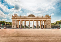 Main entrance gate of the Gorky Park, Moscow, Russia Royalty Free Stock Photo