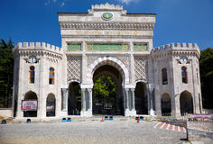 Main entrance gate of Istanbul University on Beyazıt Square, Is Royalty Free Stock Images