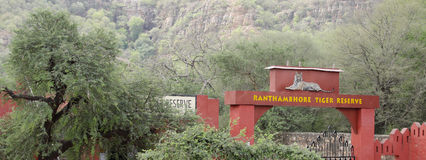 Main entrance gate of Ranthambore National Park royalty free stock photography