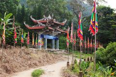 Main entrance gate to the Pagoda. Vietnam. Stock Photos