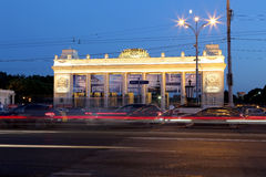 Main entrance of Gorky Park in Moscow, Russia Night view. Stock Photos