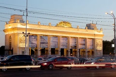 Main entrance of Gorky Park in Moscow, Russia Night view. Royalty Free Stock Photos