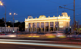 Main entrance of Gorky Park in Moscow, Russia Night view. Royalty Free Stock Photo