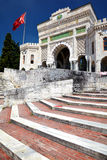 Main entrance of Istanbul University on Beyazıt Square, Istanbu Royalty Free Stock Photography