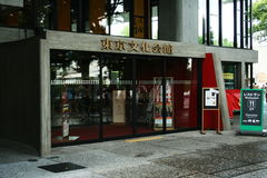 Main entrance of the Kunio Maekawa-designed Tokyo Bunka Kaikan Stock Photography